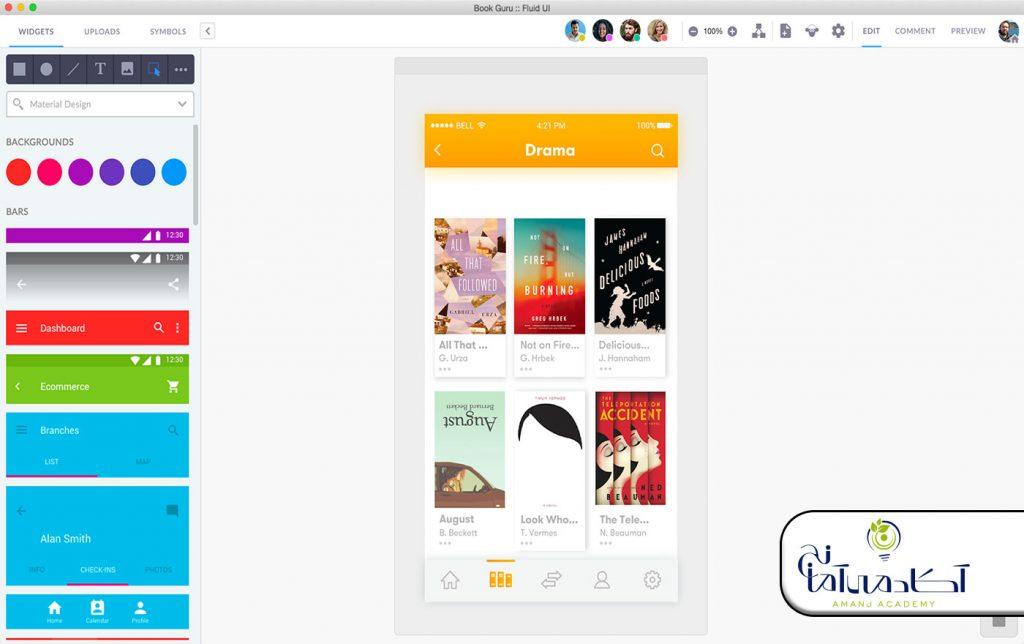 Fluid UI |ابزارهای طراحی ui/ux