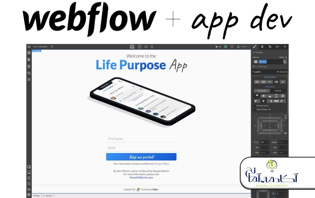 WebFlow | ابزارهای طراحی ui/ux