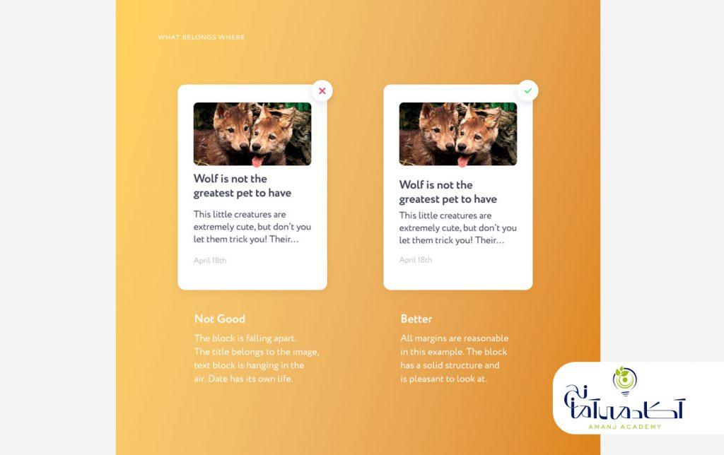 طراحی رابط کاربری UI