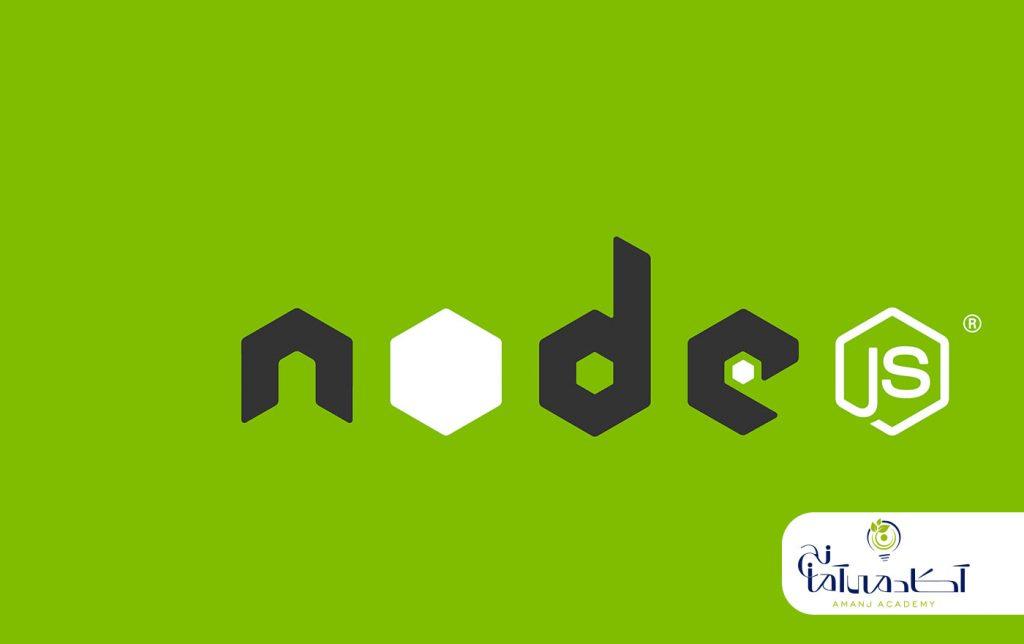 جاوا اسکریپت node js