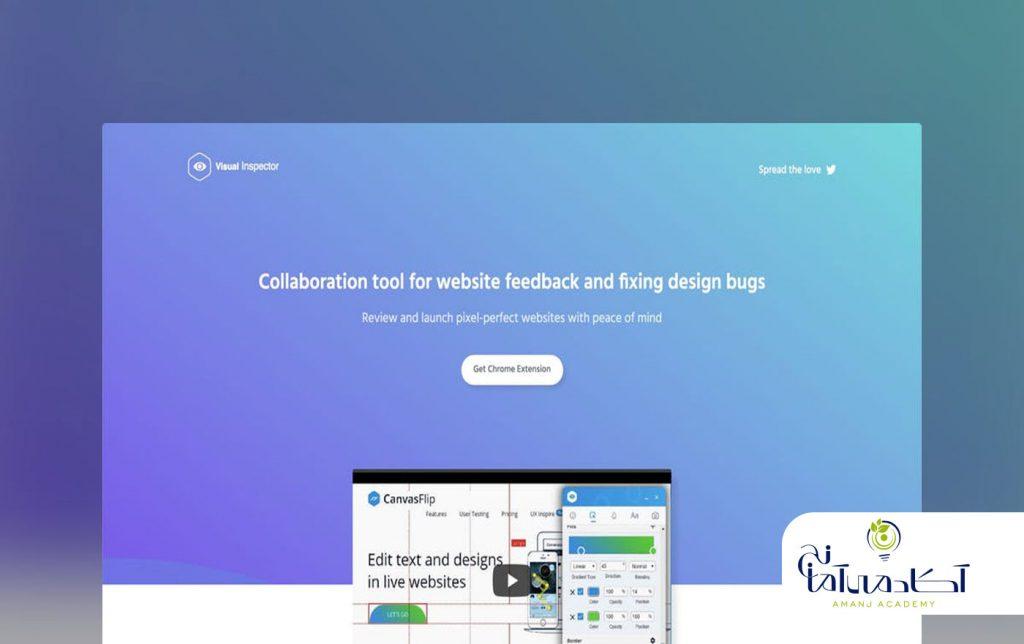 Visual Inspector |ابزارهای طراحی ui/ux