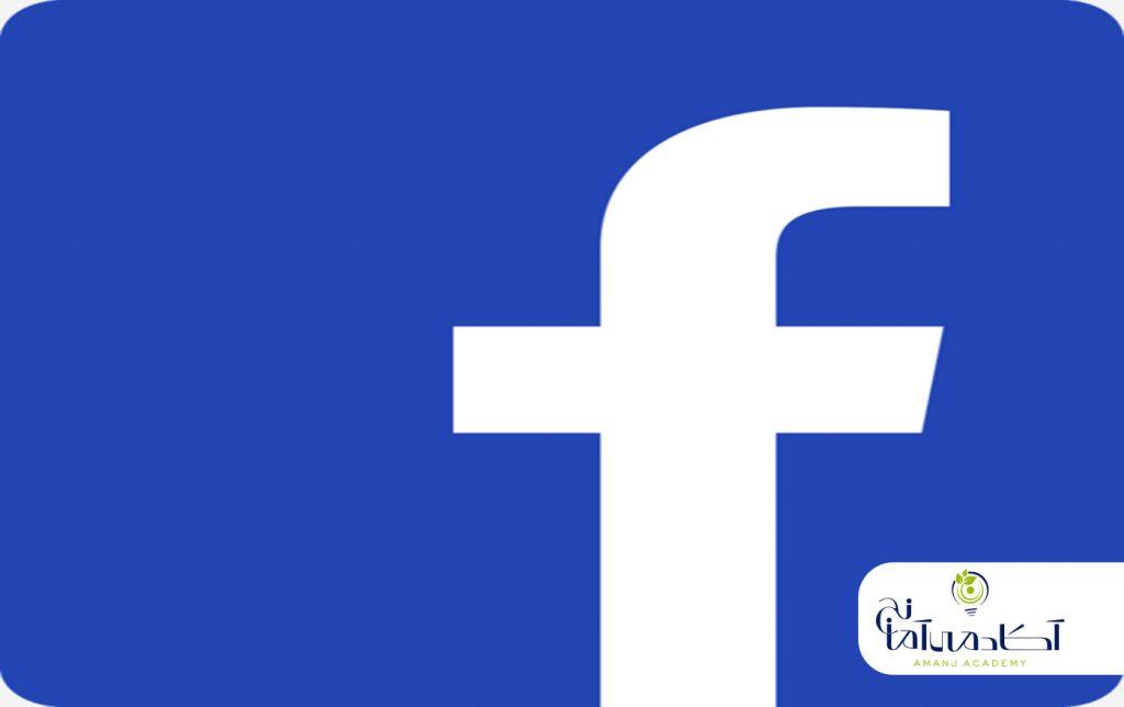 فیسبوک _یادگیری ماشین با پایتون