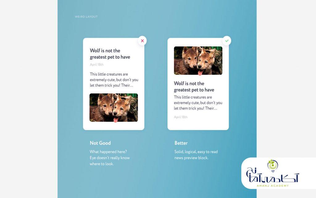 UI دیزاین
