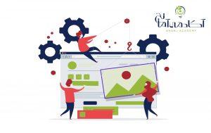 آموزش طراحی و برنامه نویسی سایت