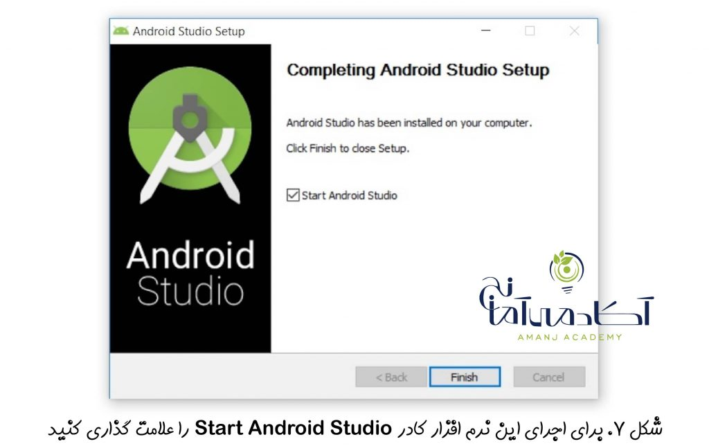 Androind Studio 07