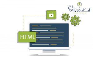 html چیست و چه کاربردی دارد؟+(لیست جامع تگ های html)