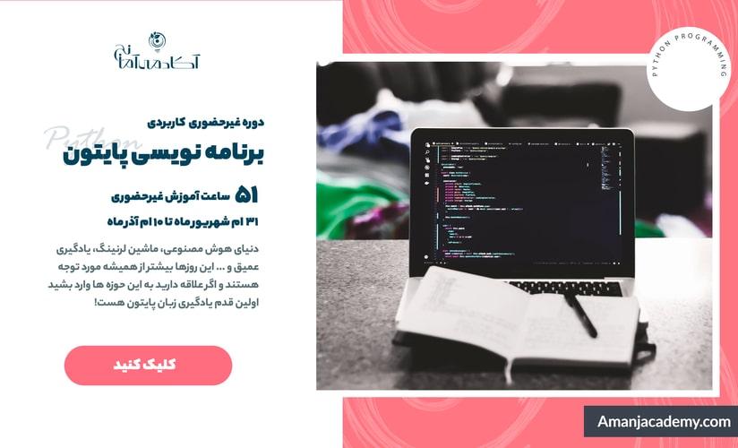 کمپ تخصصی آموزش جامع دیجیتال مارکتینگ
