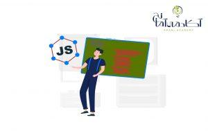 React JS در جاوا اسکریپت