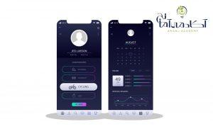 طراحی رابط کاربری dark mode برای اپلیکیشن